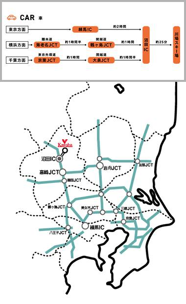 map 各地域からの所要時間